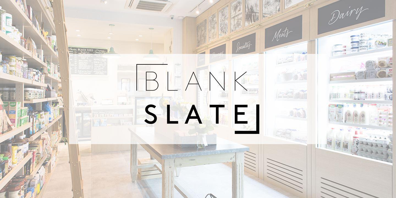 Food: Blank Slate